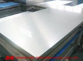 ASTM A240M SS304 (S30400) Stainless Steel Plate