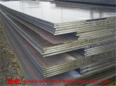 EN10025-6 S500QL1 Carbon and Low-alloy High-strength Steel Plate
