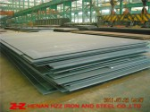 GB/T700 Q235C Carbon and Low-alloy High-strength Steel Plate